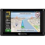 "Навигатор Автомобильный GPS Navitel E500 Magnetic 5"" 800x480 8Gb microSDHC серый ..."