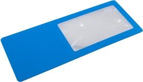 813-3X, лупа-линза френеля гибкая 3х (160х65 мм) для чтения синий
