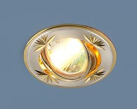 104A MR16 SS/GD / Светильник встраиваемый сатин серебро/золото