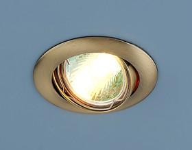 104S MR16 SB / Светильник встраиваемый бронза
