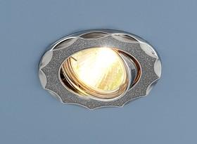 Фото 1/2 612 MR16 SL / Светильник встраиваемый серебряный блеск/хром
