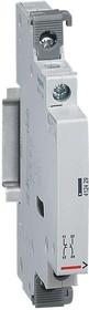Контакт дополнительный 5А 1НО+1НЗ 250В для контакторов 16/25А CX3 Leg 412429
