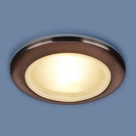 1080 MR16 RAB медь, Влагозащищенный точечный светильник