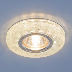 Фото 1/4 2191 MR16 / Светильник встраиваемый CL/BL прозрачный/голубой