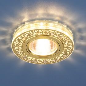 Фото 1/3 6034 MR16 GD/CL / Светильник встраиваемый золото/прозрачный