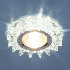 Фото 1/3 6037 MR16 SL / Светильник встраиваемый зеркальный/серебро