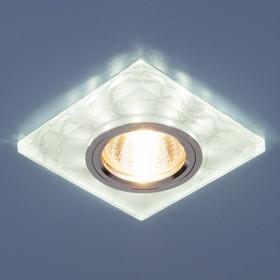 Фото 1/4 8361 MR16 WH/SL / Светильник встраиваемый белый/серебро