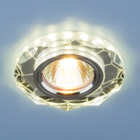 Фото 1/3 2120 MR16 / Светильник встраиваемый SL зеркальный серебро