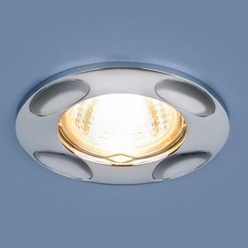 7008 MR16 SL серебро, Точечный светильник