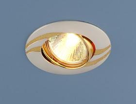 8012 MR16 PS/GD / Светильник встраиваемый перл. серебро/золото