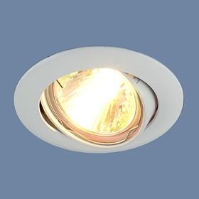 Фото 1/2 104S MR16 WH / Светильник встраиваемый белый