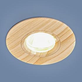 108 MR16 / Светильник встраиваемый BG беленый дуб