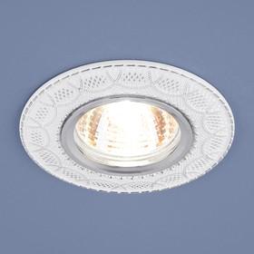 Фото 1/2 7010 MR16 / Светильник встраиваемый WH/SL белый/серебро