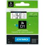 Картридж ленточный Dymo D1 S0720530 черный/белый для Dymo