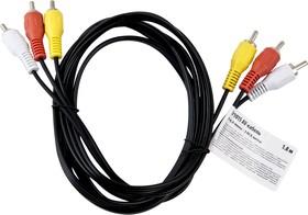 SP1015 (BL1015), Кабель 3RCA - 3RCA, видео-стерео-аудио, 1.8м