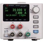 E36103A, Источник питания постоянного тока 40 Вт, 20 В, 2 А