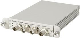 U2761A, Модульный генератор сигналов стандартной/произвольной формы с шиной USB (Госреестр)