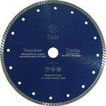 Круг алмазный DIAM Ф150x22мм HUMMER 2.4x10мм Ф150х2.4х22мм ...