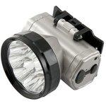 Фонарь КОСМОС ACCUH10 LED налобный 10LED