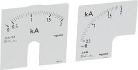 Шкала к амперметру 0-2000А Leg 014625