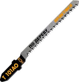 Пилки для лобзика ПРАКТИКА 034-427 T101AО, криволинейный рез по дереву, 2шт.
