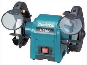Gb602, Точило с подсветкой