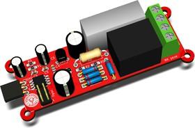 RDC1-0019, Дистанционный обучаемый релейный выключатель. Для работы с любым пультом ДУ