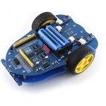 AlphaBot, Платформа для создания мобильного роботы на базе Raspberry Pi 3 Model B