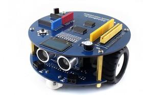 Фото 1/2 AlphaBot2-Ar Acce Pack, Платформа для создания мобильного роботы на базе Arduino
