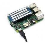 Фото 4/4 RGB LED HAT, Светодиодная матрица 4×8 RGB LED (WS2812B) форм-фактора HAT для Raspberry Pi
