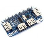 USB HUB HAT, Хаб на 4 USB порта форм-фактора HAT для Raspberry Pi