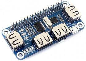 Фото 1/4 USB HUB HAT, Хаб на 4 USB порта форм-фактора HAT для Raspberry Pi