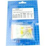 EK-HL3RGY, Набор индикаторных светодиодов 3мм (3 цвета по 15 шт)