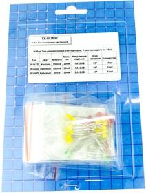 EK-HL5RGY, Набор индикаторных светодиодов 5мм (3 цвета по 15 шт)