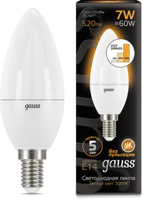 Лампа GAUSS 103101107-S led candle e14 7w 2700к step dimmable 1/10/100