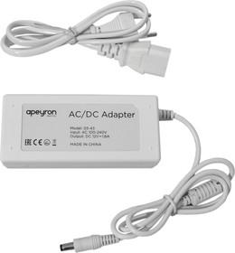 03-43, AC/DC LED, 12В,1.6A,20Вт,IP44 (штекер 5.5х2.5), блок питания для светодиодного освещения