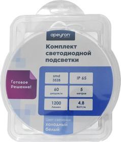 10-26, Набор светодиодной ленты 12В, 60SMD(3528)/m, белый, 5м, IP65, с блоком питания