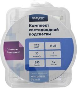 10-41, Набор светодиодной ленты 12В, 30SMD(5050)/m, теплый белый, 5м, IP23, с блоком питания
