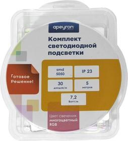 10-47, Набор светодиодной ленты 12В, 30SMD(5050)/m, RGB, 5м, IP23, с блоком питания, контроллером, пультом