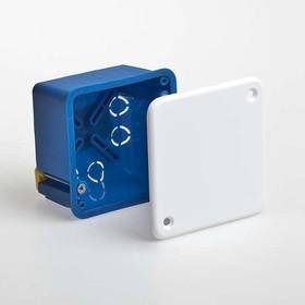 Коробка распаячная ГСК 70х70х45, для скрытой проводки