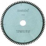 Круг пильный METABO 315 X 84 X 30 (628225000) по дереву