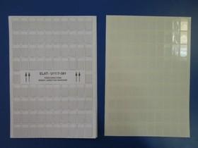 ELAT-U17/7-361, Самоламинирующаяся этикетка 17х30мм для d7мм (90 эт./лист А4, уп.10 листов)
