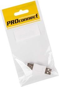 Фото 1/2 Переходник штекер USB-A (Male) - штекер USB-A (Male) (инд. упак.) PROCONNECT 18-1170-9