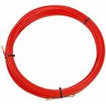 47-1030, Протяжка кабельная (мини УЗК в бухте), стеклопруток, d=3,5 мм 30 м, красная