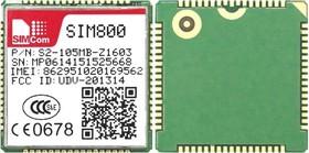 SIM800 (S2-105MB-Z1612 M32, B08), GSM/GPRS + Bluetooth модуль с поддержкой DataCall (CSD) для M2M приложений