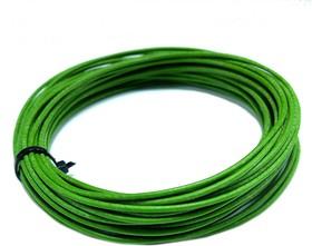 Провод МЛТП 0,5 мм2 (зеленый) 10 м