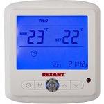 51-0560, Терморегулятор с дисплеем и автоматическим программированием , R860XT