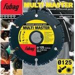 Алмазный диск FUBAG Multi Master 88125-3 Ф125/22.2мм высота ...