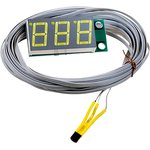 Фото 4/4 STH0014UW, Встраиваемый цифровой термометр с выносным датчиком ( белый индикатор)