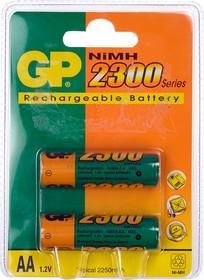 GP 230AAHC, PET-G , акк. NiMH ( AA ) ,1шт.